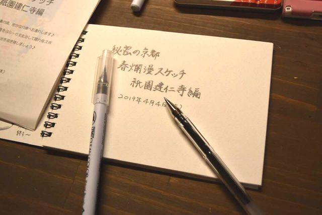 20190404 bunkayokusuke2.jpg